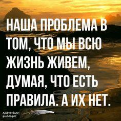 """Цитаты, а еще шутки и поговорки - вызывают улыбку - это для души, а <a href=""""http://milanlife.ru/"""">это для тела</a>"""