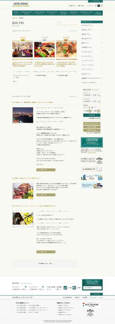 www.hotelkeihan.co.jp/tower/