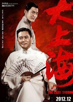 大上海 (The last tycoon) 07