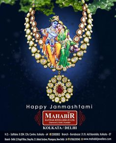 On this very auspicious day of Janmastmi of *Lord krishna* may you and your family be blessed with peace and happiness. Jai Shri Krishna, *HAPPY JANMASHTAMI.*