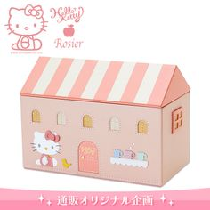 Hello Kitty × Rogier leather jewelry case Pink Sanrio online shop - official mail order site