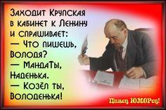 """Это означает выдачу Кремлем мандата на войну своим марионеткам, - Геращенко о заявлении РФ о признании """"выборов"""" на оккупированных территориях - Цензор.НЕТ 5448"""