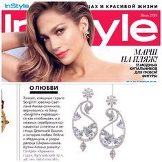 InStyle June 2014. Amova jewelry earrings  Sevgilim
