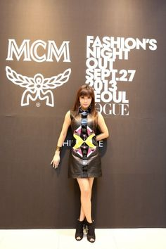 2NE1′s Park Bom Stuns In A Mini Dress Showing Off Her Dazzling Figure andLegs  2NE1(CL, Park Bom, Minji, Sandara Park) attended the''Vogue Fashion Night Out 2013''on the 27that ''Shinsegae Department Store'' in Seoul and stunned many with the four different colors they showed with each member showing off a unique charm. 2NE1went for a punk/rock style all in leather fabric withCLboasting with sexy charisma while wearing a red leather jacket and red skinny jeans whilePark Bomshowed…