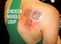 Chinese writing tattoo.