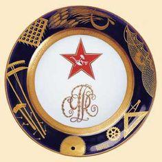 А. Адамович «Красная звезда» тарелка