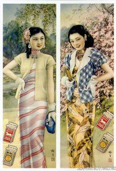 old shanghai poster
