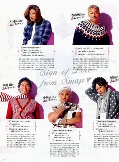 SMAP Anan 28 October 2009 magazine scan Takuya Kimura, 28th October, Magazine, Actors, Movie Posters, Film Poster, Actor, Popcorn Posters, Magazines