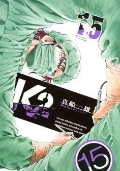 K2(15) / 真船一雄