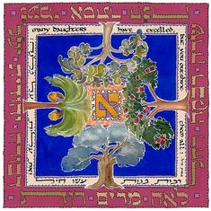 """This piece was inspired by Eishes Chayil known as a """"Woman of Valor """"(Proverbs 31:11) written by King Solomon over two thousand years ago. The outer border contains the names of the great Jewish woman of history including Sarah, Rebecca, Rachel and Leah who are also represented by each of the four trees in the picture. Each print is hand touched with gold. The perfect gift for Bat-Mitvahs"""