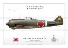 Ki-44-II 大日本帝国陸軍航空本部