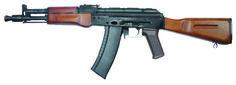 Classic Army SLR-105 A1 Compact Steel AEG - Black / Wood - Hero Outdoors