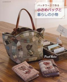 Small Patchwork Bags Made from Small Fabric Japanese by PinkNelie
