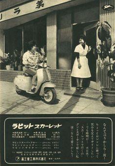ラビット スカーレット Retro Motorcycle, Old Motorcycles, Scooter Girl, Poster Ads, Lady Biker, Vintage Japanese, Subaru, Vintage Posters, Motorbikes