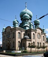 St. Theodosius Russian Orthodox Cathedral is a Russian Orthodox parish located on Starkweather Avenue in the Tremont neighborhood, on the near west side of Cleveland, Ohio. It is considered one of the finest examples of Russian church architecture in the U.S.