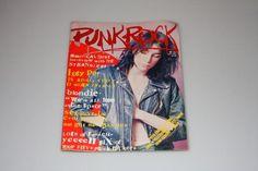 Punk Rock Vol. 1 No. 1 Patti Smith Cover Magazine Vintage December 1977 by nodemo Patti Smith, Vintage Magazines, Etsy Vintage, Punk Rock, December, Shapes, Signs, Toys, Cover