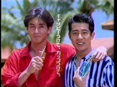 ギャッツビーつけて、カッコつけて。 吉田栄作・森脇健児