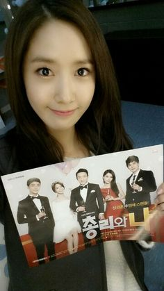Snsd - Im Yoona @ Prime Minister and I Yoona Snsd, Sooyoung, Im Yoon Ah, Korean Star, Running Man, Explain Why, Girls Generation, Yuri, Asian Beauty