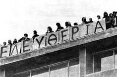 ΠΟΛΥΤΕΧΝΕΙΟ H ομάδα βιβλίου επιχειρώντας να αποδώσει στο πολυτεχνείο την ούτως ή άλλως τεράστια ιστορική του σημασία για το ελληνικό κίνημα και όχι απλά να το αντιμετωπίσει σαν άλλη μια επέτειο, άλ…