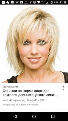 Paula Zahn Headshot | Hairstyles | Pinterest | Hair Style, Haircuts And Hair  Cuts