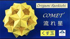 Origami Modular, Origami 3d, Origami Videos, Origami Ball, Origami Paper, Origami Flowers Tutorial, Crochet Flower Tutorial, Flower Words, Paper Art
