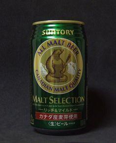 Suntory - All Malt Beer - Canadian Malt Quality