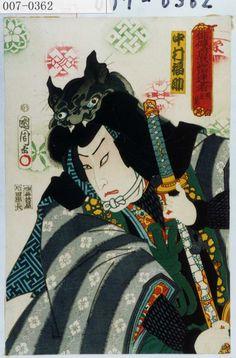 1864 Toyohara Kunichika