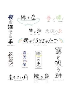 日本語ロゴ next powerball drawing date - Drawing Tips Typo Logo, Typography Fonts, Graphic Design Typography, Lettering Design, Sky Logo, Chinese Fonts Design, Typographie Logo, Japan Logo, Japanese Typography