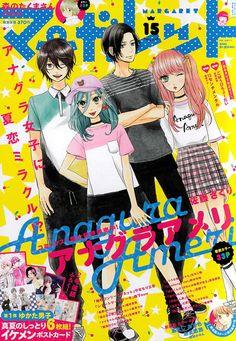 Margaret cover: Anagura Ameri by Zakuri Satō