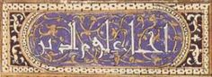 Al-ghazali book links and order, including free pdf ebooks