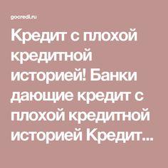 кредит онлайн казахстан казком