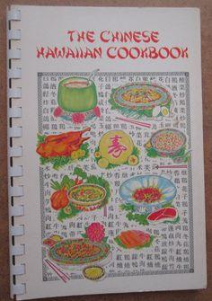 The+Chinese+Hawaiian+Cookbook+Patti+Loo