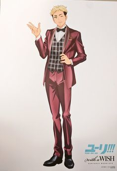 Christophe Giacometti // Yuri On Ice Love On Ice, ユーリ!!! On Ice, Yuri On Ice, Yuri Plisetsky, Wattpad, Character Design Animation, Season 2, Photo S, Guys