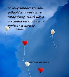 Greek Quotes, True Words, Life Images, Picture Quotes, My Photos, Motivational Quotes, Life Quotes, Wisdom, Memories