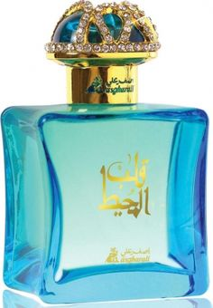 Qalb Al Muheet Asgharali para Hombres y Mujeres