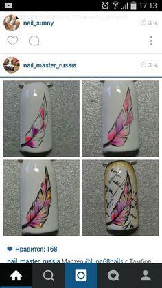 Pin by Valentina on nails Nail Art Plume, Feather Nail Art, Flower Nail Art, Diy Nails, Cute Nails, Pretty Nails, Painted Nail Art, Arte Floral, Nail Decorations