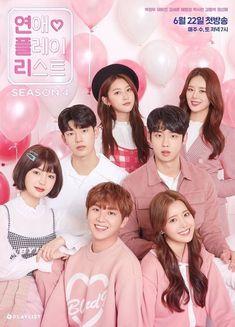 Love Playlist: Season 4 - A web-drama about young love on a university campus. Web Drama, Drama Film, Drama Series, Drama Drama, Kim Hyung, Park Hyung, Korean Drama List, Watch Korean Drama, Drama Korea