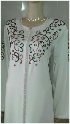 Embroidery Fashion, Beaded Embroidery, Hand Embroidery, Embroidery Designs, Sweet Dress, Muslim Women, Bead Art, Hampshire, Sequins