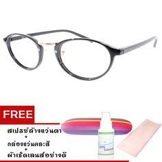 จำหน่ายขายแว่นตาและนาฬิกา#กรอบแว่นสายตา chanelรับสมัครงานแว่นท็อป#เลนส์มัลติโค๊ต ราคา#แว่นสงกรานต์ ตัดแว่นตาราคาถูกระบบออนไลน์ รีวิวลูกค้าhttp://www.ตัดแว่นราคาถูก.com กรอบแว่นพร้อมเลนส์ ลดสูงสุด90% เลือกซื้อได้ที่ http://www.lazada.co.th/superopticalz/รับสมัครตัวแทนจำหน่าย แว่นตาและนาฬิกา  ไม่เสียค่าสมัคร รายได้ดี(รับจำนวนจำกัดจ้า) สอบถามข้อมูล line  : superoptical