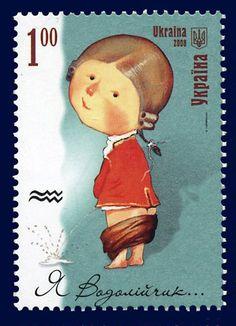 Ukrainian Zodiak by Eugenia Gapchinska, The Waterbearer