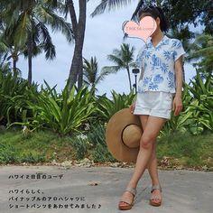 kawaiitmk36ハワイ初日は、移動日だから、飛行機の中のラクさを考慮したコーデになる  だから、 #ハワイ2日目 は、パイナップル柄のおしゃれな #アロハシャツ + #ショートパンツ で、おもいっきりハワイなコーデにしてみました♪  ちなみに、昔は「ハワイだからって、アロハシャツ着るなんてダサい」って思ってたけど、 おしゃれに着れるアロハに出会ってから、考え方が変わりました!  #今日の服 #今日のコーデ #昨日のコーデ#コーデ #コーディネート #ファッション #fashion #ponte_fashion #ハワイ #ハワイ旅行 #服装 #ハワイ服装 #ハワイファッション #コナベイハワイ #konabayhawaii #hawaii
