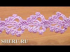 Crochet Leaf Motif Ribbon Tape Урок 26 Как связать шнур