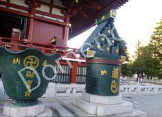 Digital Picture/Photo/Wallpaper/Desktop Background/Cityscape/Japan/Free Shipp#10