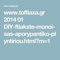 www.toftiaxa.gr 2014 01 DIY-ftiakste-monoi-sas-aporypantiko-plyntiriou.html?m=1