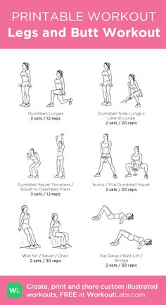 Legs and Butt Workout –my custom workout created at WorkoutLabs.com • Click through to download as printable PDF! #customworkout
