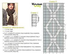шарф хомут мужской схема вязания спицами: 26 тыс изображений найдено в Яндекс.Картинках