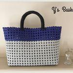 瑠璃色×グレーのバッグ