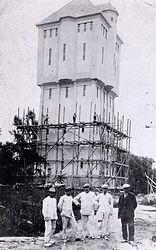 Watertoren Reggestraat.