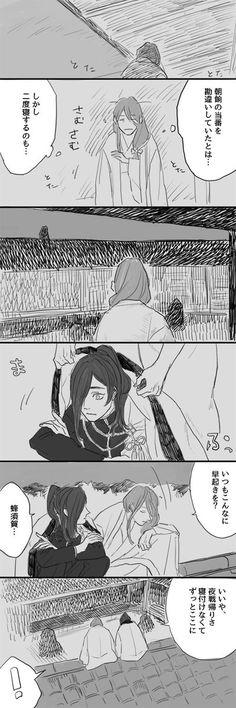 【刀剣乱舞】本丸の夜明け【漫画】