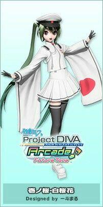 Hatsune Miku: Ichi-No-Sakura: White Cherry Ouka/Ichi-No-Sakura: White Cherry Blossom
